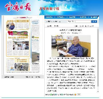 85歲老xian)誦礎讀杭液又 琛 title=